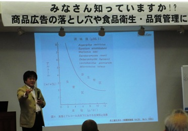 %E5%8A%A0%E8%97%A4%E5%93%B2%E4%B9%9F.JPG