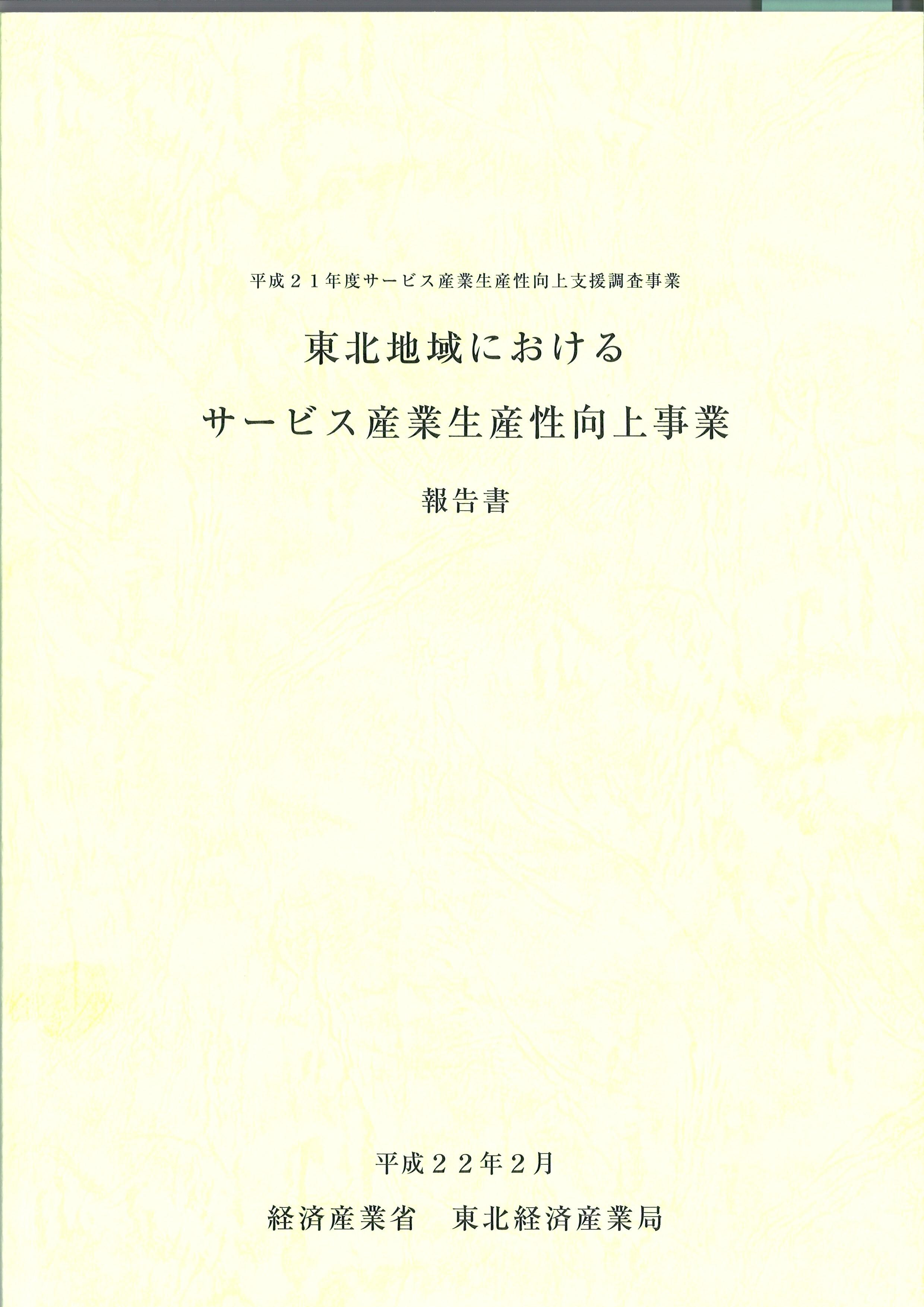 20100518185537_00001.jpg