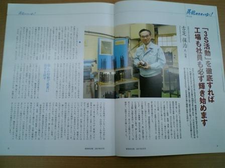 blog02.jpg