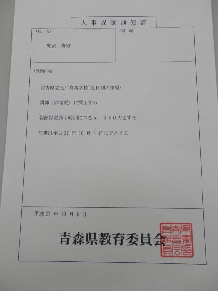 PA060406